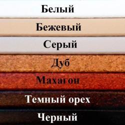 Пробковый компенсатор 7 цветов