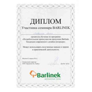 Barlinek. Любкина А.