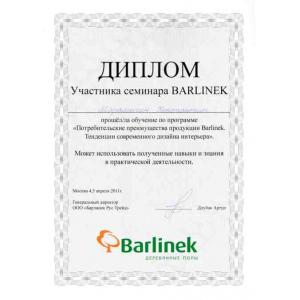 Barlinek. Марамыгин К.