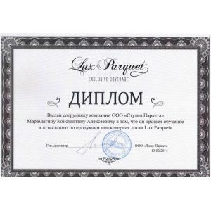 Lux Parquet